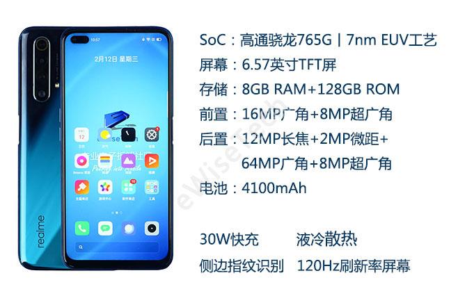 E拆解:�榱丝亓�续查探五次制成本Realme X50 5G做了哪些努力