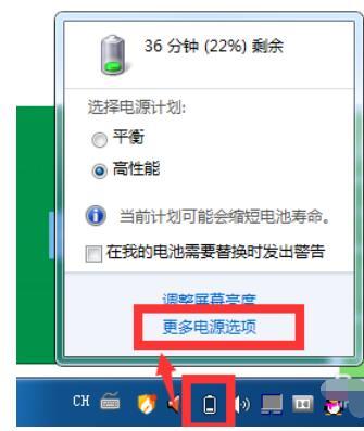 笔记本电池饿死恢复_笔记本电池0%充不进电