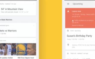 Google已开始推出具有重新配置布局的新版Search App