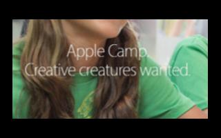 苹果已经开放了其夏季Apple Camp课程