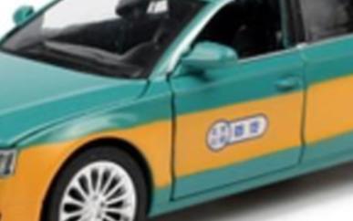车联网之物联卡应用-出租车专题