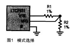 六输入电压监视器的性能特点、功能及在汽车电子中的...