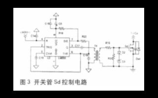 基于升压DC-DC双向变换器与变频器实现节能型电动车交流驱动系统设计