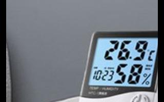 物聯網智能溫濕度監測,靈敏度高、可靠性強