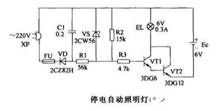 四款停电自动照明电路图解析