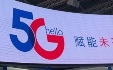 5G招标和云基建领衔 一周全球科技公司六大要闻点...