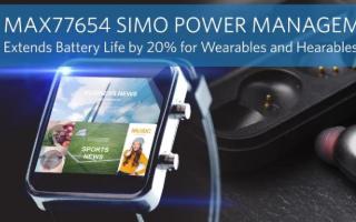 Maxim推出MAX77654单电感多输出(SIMO)电源管理IC