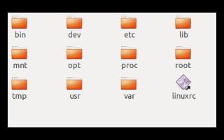 基于Buildroot的Linux系统构建之根文件系统