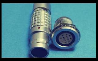 防水圓形連接器的電氣性能_防水圓形連接器的優勢