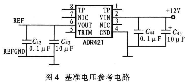 基準電壓參考電路