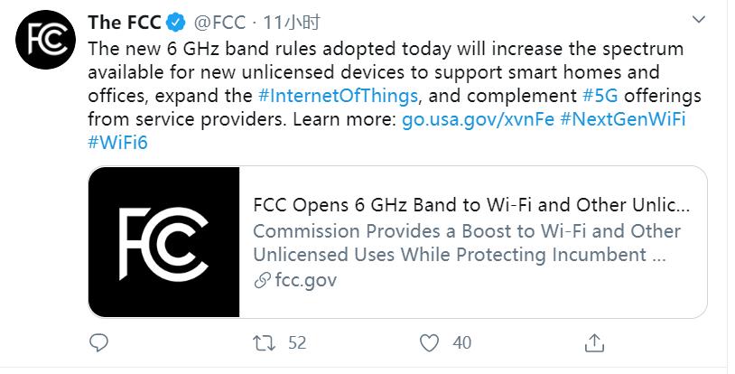 FCC向Wi-Fi开放全频段6GHz,Wi-Fi 6起飞在即...