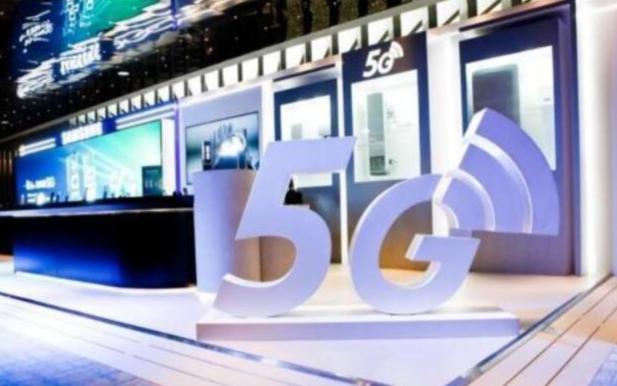 高通股价大涨 美商务部拟允许美国公司与华为合作制定5G标准