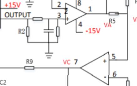 交流电流信号采集电路