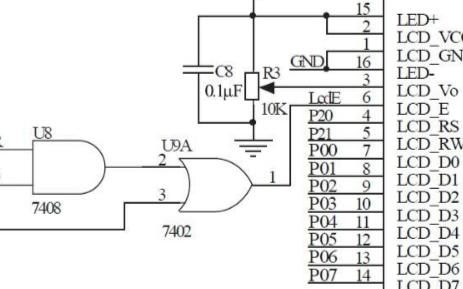 51單片機與CPLD的結合可讓系統更加高效化