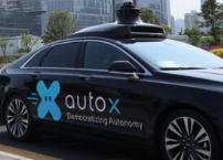 高德地图和AutoX启动无人驾驶网约车项目,实现...