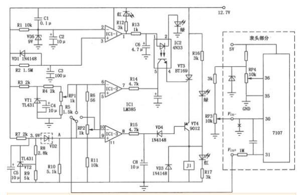 冰箱電子溫控器電路原理圖
