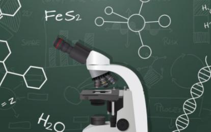 自动化管道可改善对高级显微镜数据的访问