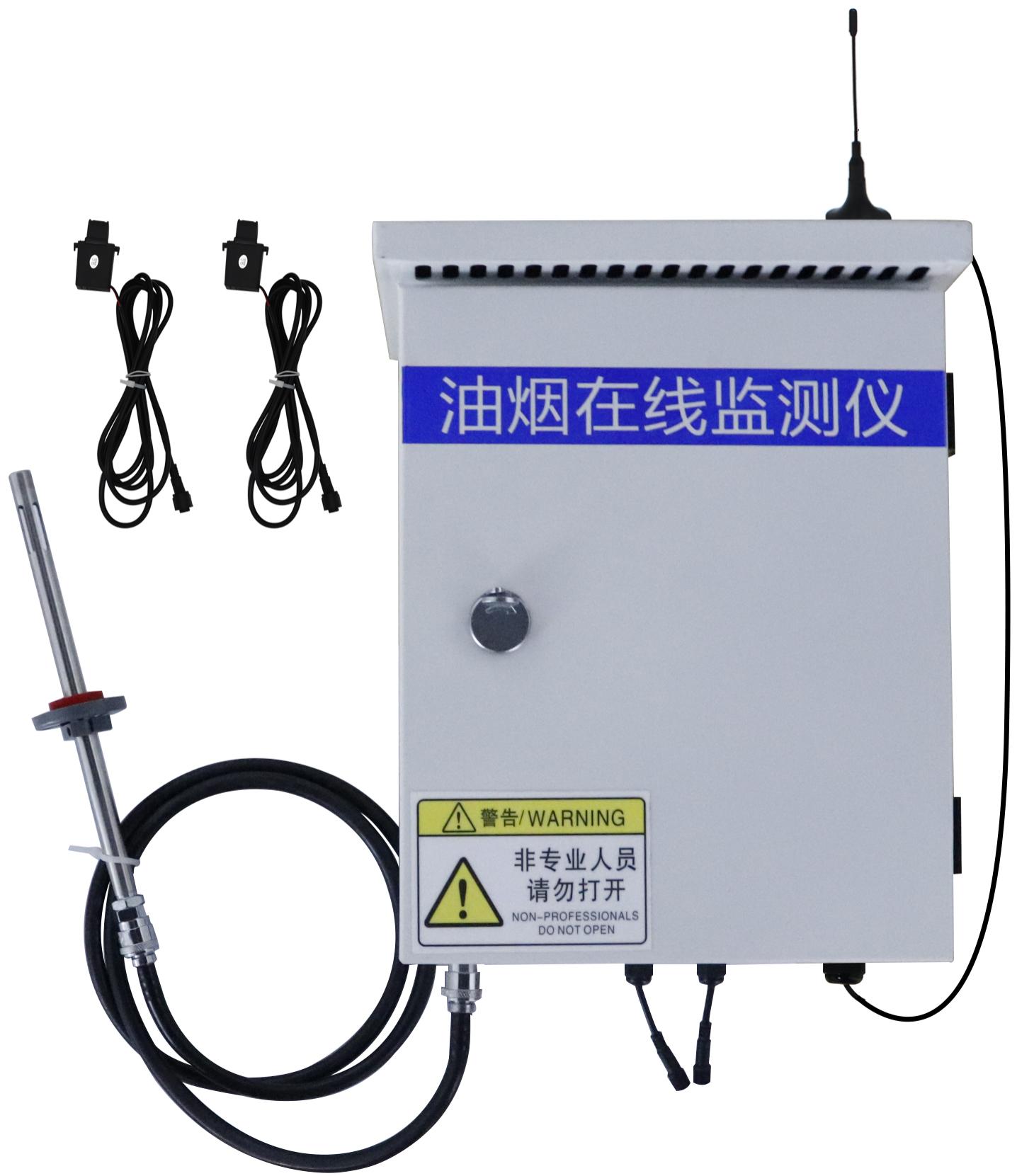 泵吸式油烟检测设备