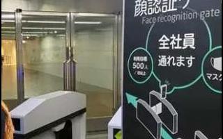 日本公司宣布开发无接触控制用户界面