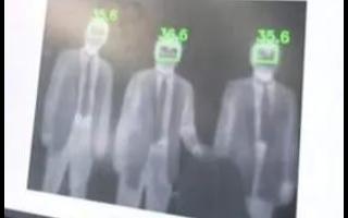 """台湾工研院发布""""热成像体温异常检测技术"""""""