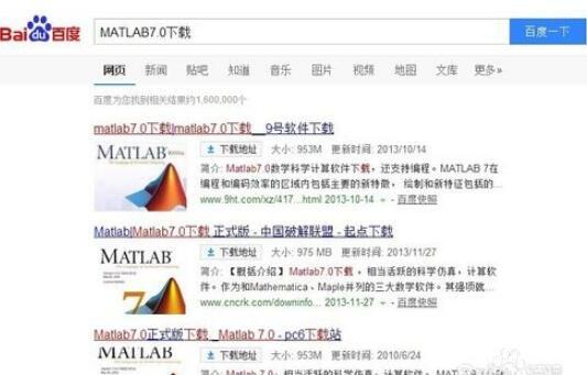 matlab7.0瀹夎鏁欑▼鍙婃敞鎰忎簨椤?