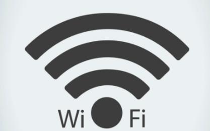 Airspan Networks联手安森美,充分释放Wi-Fi 6的潜力
