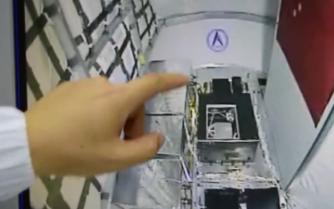 长征五号B运载火箭上还搭载了一台3D打印机