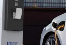 """新能源汽车无感充电业务上线,实现""""插枪即充、拔枪即付""""新体验"""