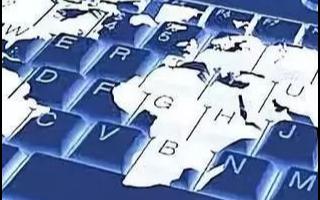 源网荷储互联互动综合能效全面提升