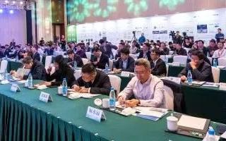 国网苏创承办的技术发布会暨首届高峰论坛在苏州高新区隆重举行