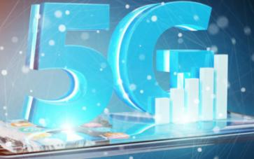 韓國的5G普及率居全球首位,普及率為9.67%