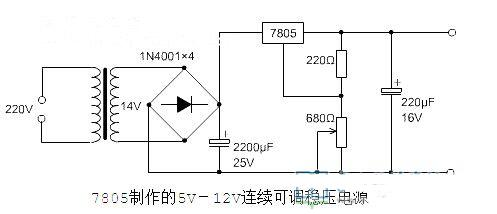 連續可調的直流穩壓電源電路圖