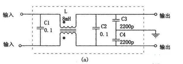 电源噪声滤波器电路图