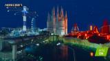 全球最畅销游戏支持实时光线追踪和NVIDIA DLSS 2.0