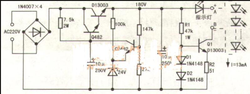 LED灯条测试电路