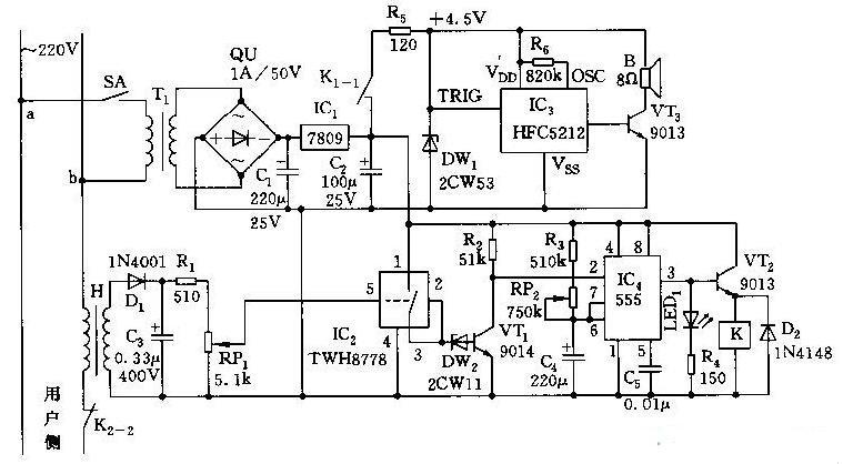 具有聲光提示的過載保護電路圖解析