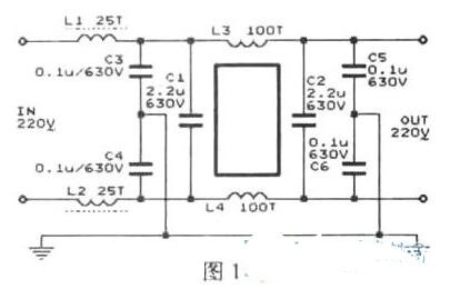 简单的市电噪声滤波器电路图