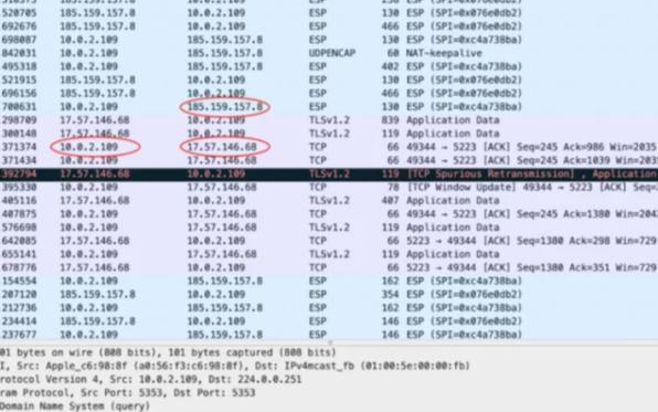 iOS 13出现安全漏洞,可阻止VPN对所有流量...