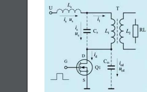 EMC传导滤波电路的设计资料详细说明