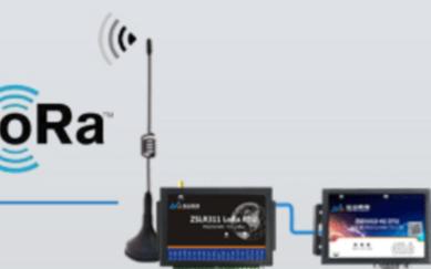 开关量采集模块ZSLR311的lora网关和串口...