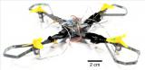 一种可变形的防碰撞四旋翼无人机