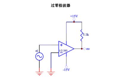 TDC393低功率低失调电压双比较器的数据手册免费下载