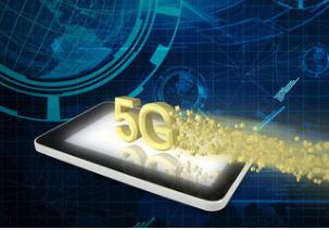 5G在产业端的作用进一步显现,新基建加速 5G To B迎来风口