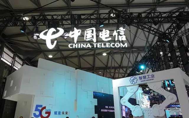 中國電信大手筆集采國產CPU服務器 培育自主可控產業鏈
