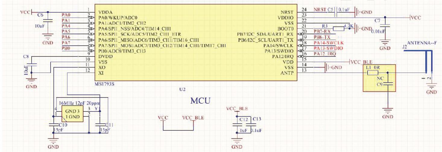 上海巨微MS1793S蓝牙BLE芯片