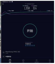 全国首个2.6G+1.8G上行增强方案验证成功,利用了移动1.8G频谱资源