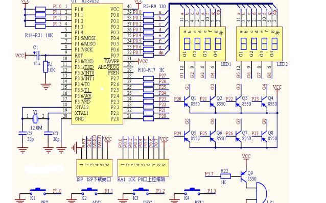 Multisim10.0电子电路计算机仿真以及Protel电路设计与制版的资料说明