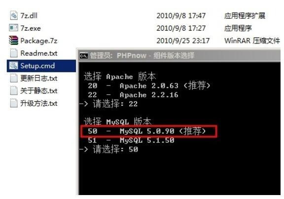 如何设置虚拟主机_虚拟主机的配置步骤