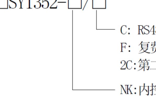 三相内控电能表