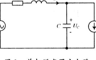 基于極點配置的控制方案提高逆變器動態響應能力并進行仿真驗證